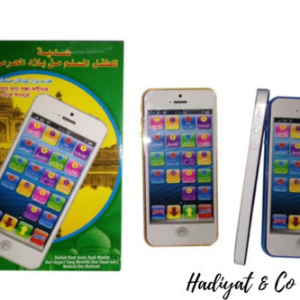 Iphone Islamic, récitateur de coran